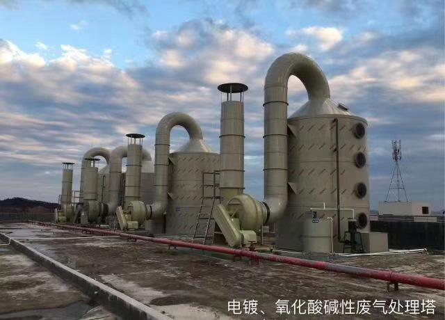 电镀废气处理洗涤塔工程-深圳市奔亚防腐风机厂